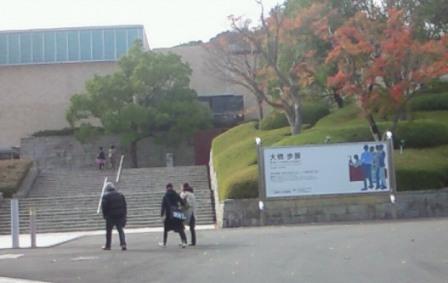 NEC_0527.JPG